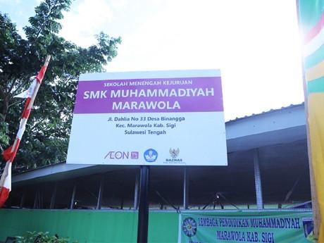 AEON Gandeng BAZNAS Bangun Kembali SMK Muhammadiyah Marawola Sigi