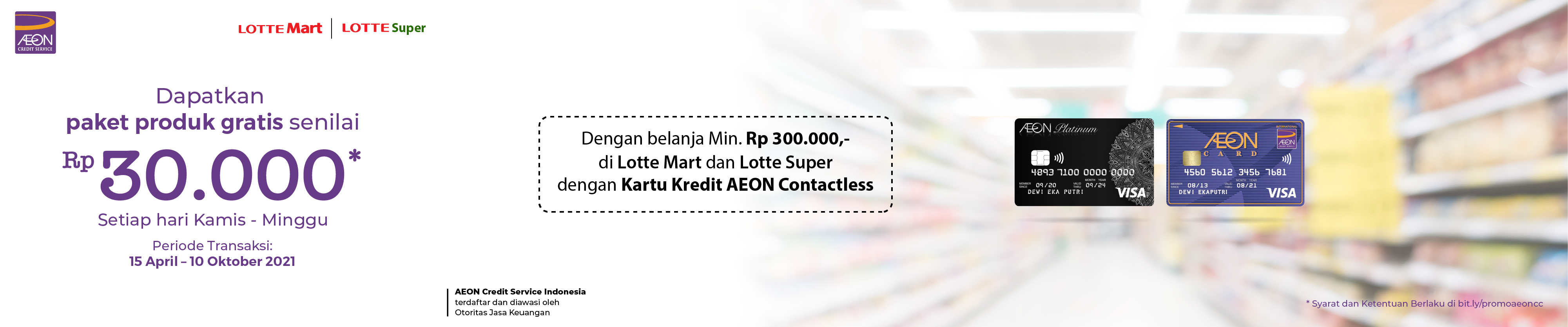Belanja & TAP at LOTTEMART dan LOTTE Super untuk Dapatkan Paket Produk Gratis Senilai Rp 30.000